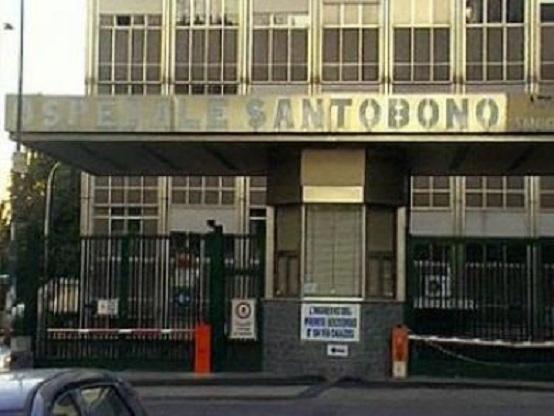 santobono